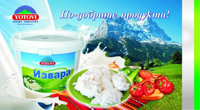 Yotovi Dairy Industry